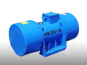 HB30-6振動電機